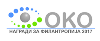 2018_10 Logo nagradi